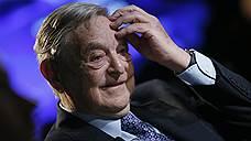 Джордж Сорос начал операцию анти-«Брексит»