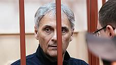Александр Хорошавин получил 13 лет строгого режима