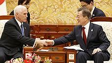 Вице-президент США напомнил Северной Корее о санкциях
