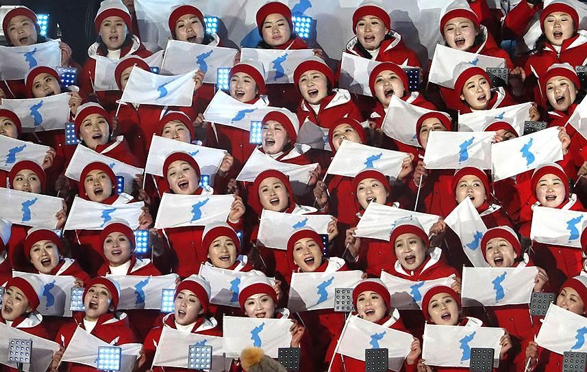 Болельщики сборной Северной Кореи