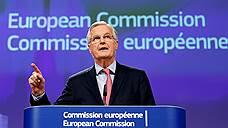Великобритания не хочет играть по правилам Евросоюза