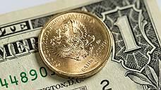 Курс доллара. Прогноз на 12-16 февраля