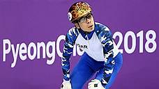 День первой медали />/ Шорт-трекист Семен Елистратов принес сборной России бронзу