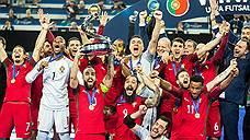 Мини-футболисты скрасили Евро бронзой
