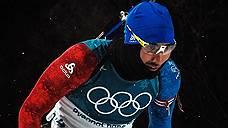 День сенсаций />/ Сразу несколько фаворитов Олимпиады провалились