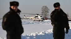 Пассажирский самолет Ан-148 разбился в Подмосковье
