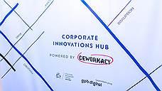 Где живут стартапы? Новая площадка Deworkacy