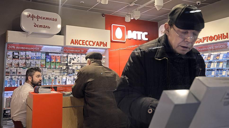 Как МТС объявил о покупке сервисов Ticketland.ru и Ponominalu.ru
