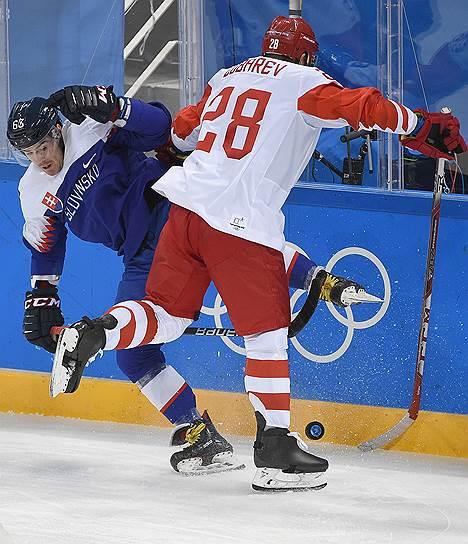 Российский хоккеист Андрей Зубарев (справа) и игрок сборной команды Словакии Патрик Лампер (слева) во время матча группового этапа