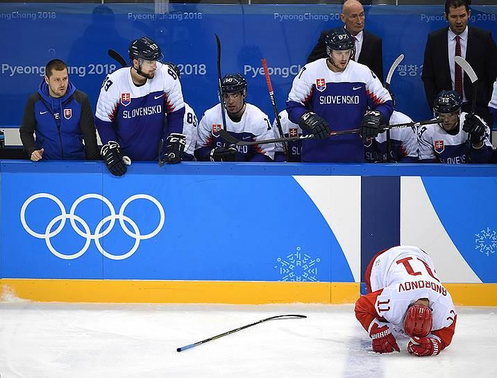 Матч группового этапа по хоккею между Россией и Словакией