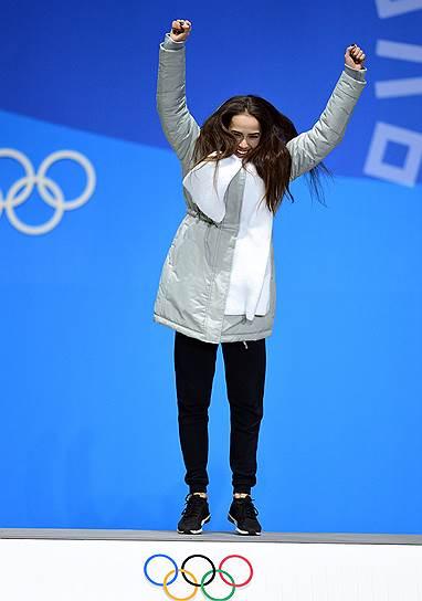 Российская фигуристка Алина Загитова на церемонии награждения