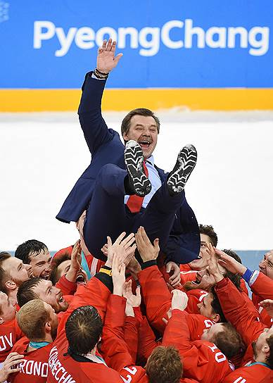 Главный тренер команды ОСР Олег Знарок (в центре) после финального матча по хоккею среди мужчин между сборной Германии и командой Олимпийских спортсменов из России