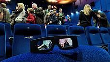 ФАС не поддержала протекционизм в кино