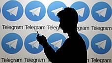 «Лаборатория Касперского» сообщила об уязвимости в Telegram