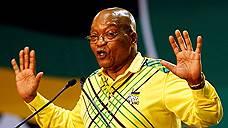 Президента ЮАР просят на выход