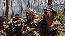 На борьбу с лесными пожарами призывают дождь