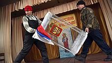 Члены Центризбиркома пугают нижегородских чиновников международными наблюдателями