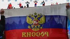 Четыре третьих />/ Российские спортсмены провели лучший день с начала Олимпиады