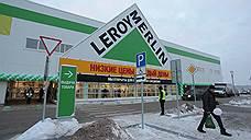 Leroy Merlin займет место финнов