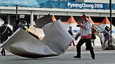 Олимпиада показала ветреный характер />/ В день урагана больше других преуспели немцы