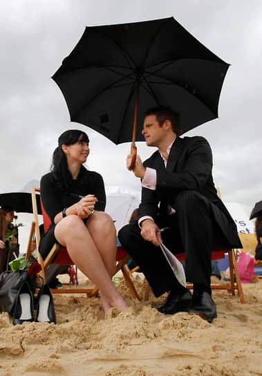 В Австралии День святого Валентина — один из самых популярных праздников после Рождества, дня рождения и свадьбы. В 2020 году австралийцы потратили на подарки к этому дню более $1 млрд. В 2021 году, по данным компании Suncorp, в среднем траты составят $100 на человека
