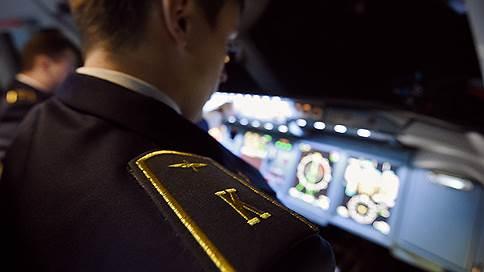 Авиакомпаниям пообещали дефицит пилотов // ICAO призывает готовить новые кадры