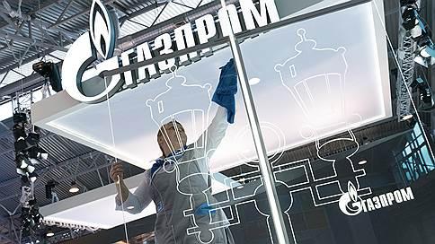 «Газпром» опять судится с немцами // Монополию не устраивает цена по газовому контракту с Uniper