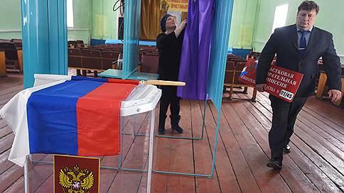 Не всем инвалидам обеспечили избирательные права // Волонтеры проверили оснащение участковых комиссий
