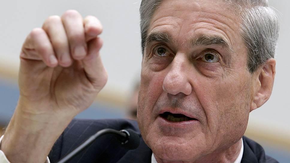 Спецпрокурор США Роберт Мюллер