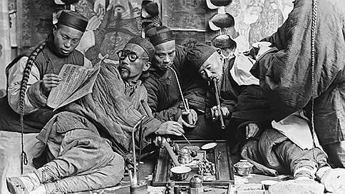 Наркотик государственной важности // Как Европа и Америка торговали в Китае опиумом