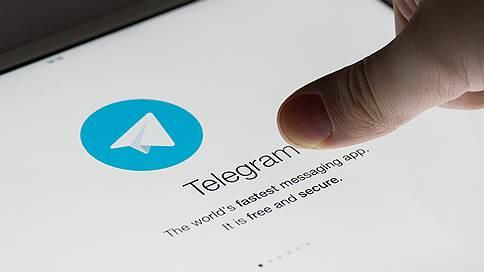 Telegram привлек российских инвесторов // В pre-ICO мессенджера вложились Сергей Солонин, Давид Якобашвили и Роман Абрамович