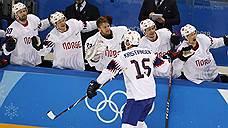 Против России играет семья Торесен />/ В олимпийском четвертьфинале российским хоккеистам досталась сборная Норвегии