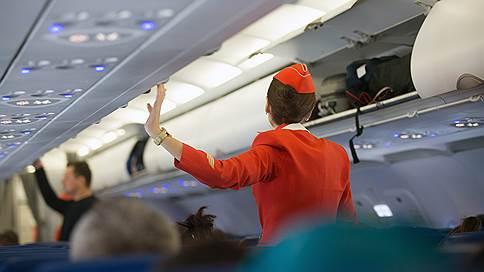 «Аэрофлот» ужесточил требования к ручной клади // Вес рюкзаков в салон теперь не может превышать 5 кг
