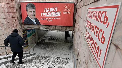 КПРФ предъявили щиты // Активисты обнаружили нелегальную рекламу кандидата от партии