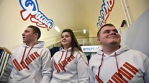 Липецких учителей проверяют на волонтерство // ЛДПР пожаловалась на привлечение педагогов к предвыборной агитации