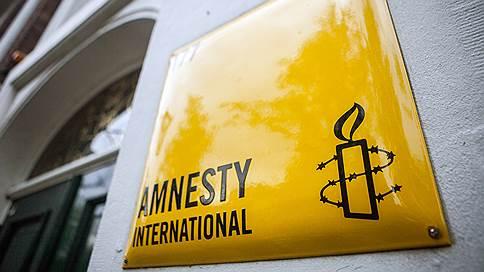 «Еще одна очень проблемная страна» // AmnestyInternationalпредставила доклад о ситуации с правами человека