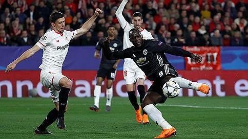 Вратарская ничья в Севилье // «Манчестер Юнайтед» не забил, но и не пропустил