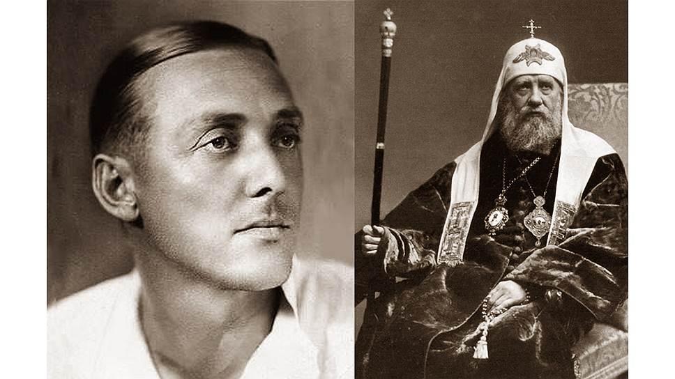 Для Губонина (слева) стимулом собирать архивные документы была уверенность, что патриарх Тихон когда-нибудь будет канонизирован и каждый штрих, каждая мелочь, связанная с ним, будут важны для его будущих биографов