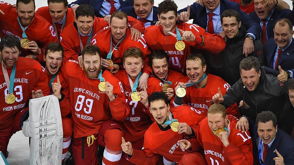 Как россияне вернули себе звание олимпийских чемпионов по хоккею