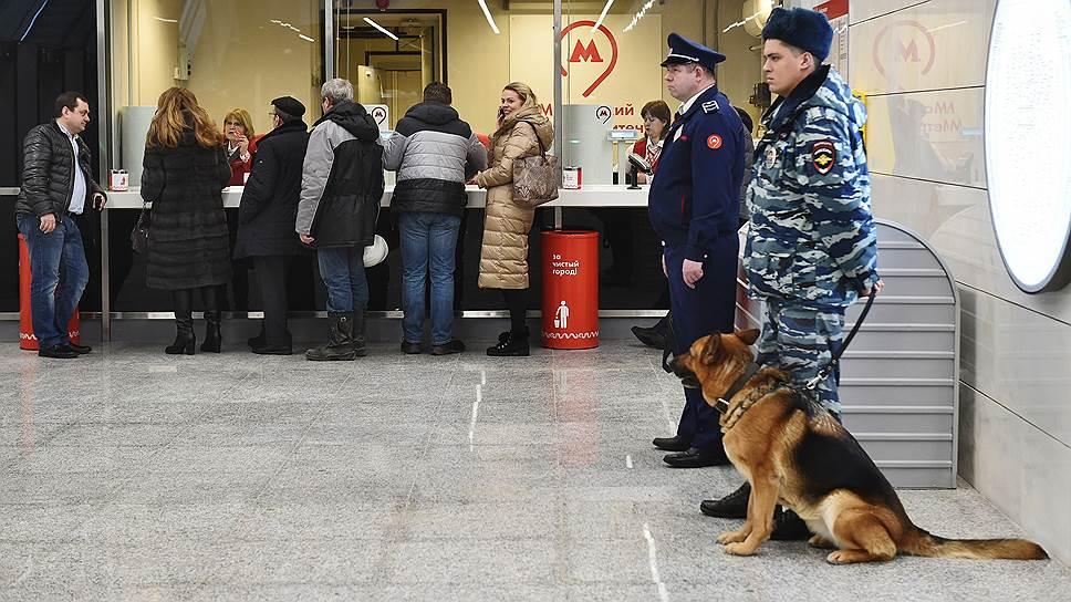 Станция «ЦСКА»