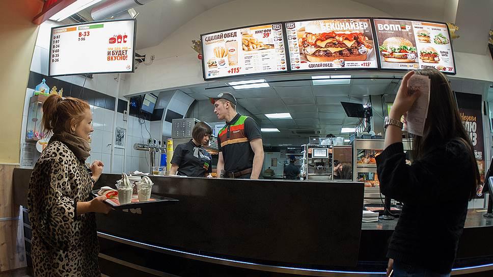 Почему ВТБ хочет продать свою долю в Burger King