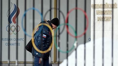 Олимпийский комитет России вернули в семью