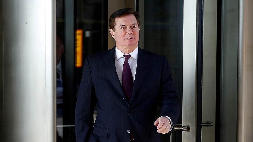 Пол Манафорт, сотрудник, руководитель предвыборного штаба Дональда Трампа (с марта по август 2016 года). В октябре 2017 и феврале 2018 года обвинен в преступном сговоре, несоблюдении американского закона об иностранных агентах, даче ложных показаний, сокрытии информации о счетах в иностранных банках, финансовых преступлениях (всего 37 оснований). Все обвинения связаны с его работой в качестве политтехнолога на экс-президента Украины Виктора Януковича и «Партию регионов». Пол Манафорт признал вину по двум инкриминируемым ему эпизодам: в заговоре против США и в воспрепятствовании правосудию. С июня 2018 года содержится под стражей