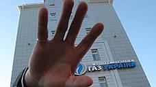 «Газпром» подморозил Украину