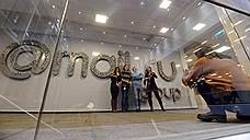Mail.ru Group проводила 2017 год