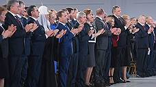 В послании Владимира Путина ищут признаки агитации