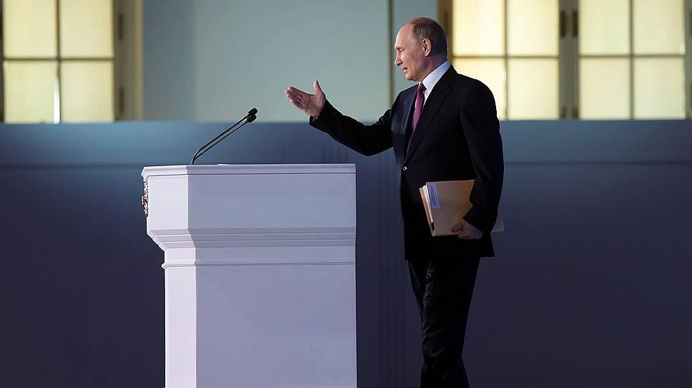 О чем сказал Владимир Путин