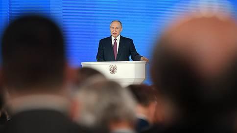 Послание президента Федеральному собранию  / Как Владимир Путин угрожал противникам России