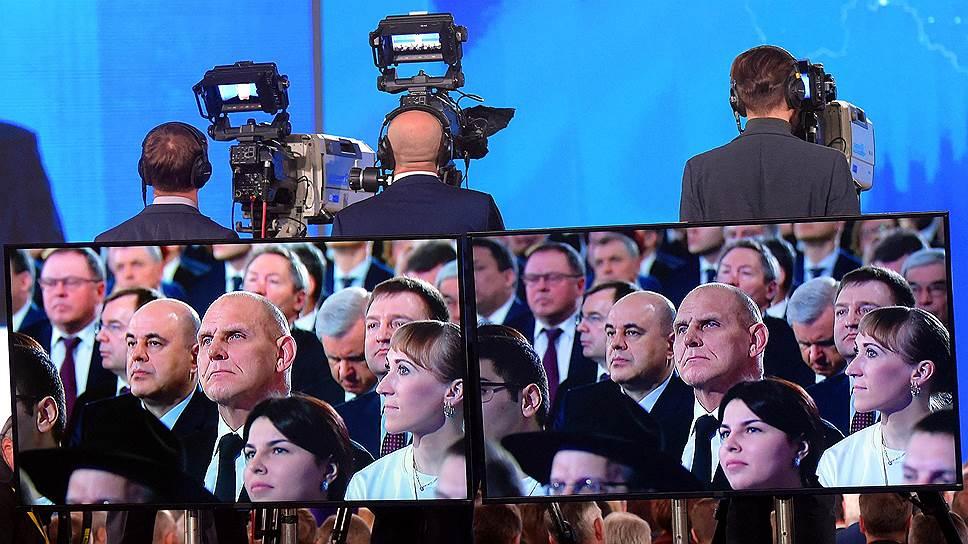 Зарубежные СМИ о выступлении президента перед Федеральным собранием