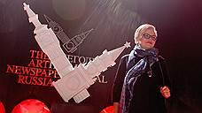 Вручены премии The Art Newspaper Russia